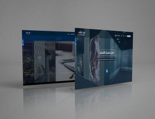 technose.net